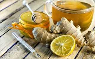 Настойка из имбиря, лимона и меда: укрепляем иммунитет